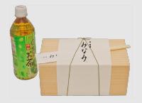 全てのお弁当にペットボトルお茶500mlが付きます。