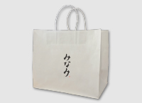 紙袋でのお届けを希望される方はご注文時にお申し付けください。